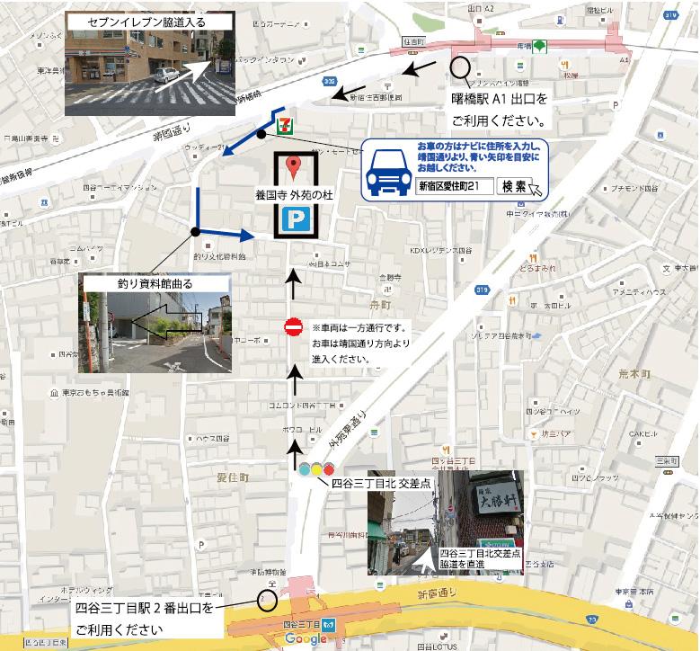 外苑の杜 アクセスマップ
