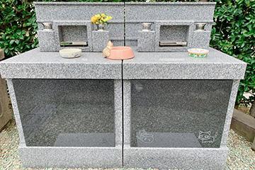 外苑の杜 ペット墓地