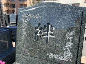 外苑の杜 お墓 デザイン例